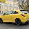 Просто Корса. Длительный тест Opel Corsa: третья часть
