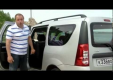 Тест-драйв Lada Largus 2012 от АвтоПлюс