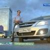 Тест-драйв Лада Ларгус от канала Россия