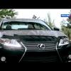 Видео тест-драйв Lexus ES 2013 от АвтоВести