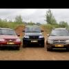 Сравнительный тест-драйв Renault Duster, UAZ Patriot и Chevrolet Niva