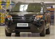 Юбилейный автомобиль Ford произведен на российском заводе в Елабуге