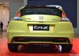 Honda CR-Z 2013 продемонстрировала свой обновленный внешний вид в Индонезии