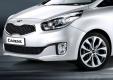 Полностью обновленная Kia Carens Compact MPV предстала перед мировой общественностью