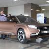 На базе LADA XRAY ожидается появление автомобилей
