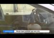 Руль от Nissan Qashqai остается в руках водителя в Финляндии
