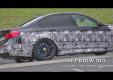 Слушайте звук с турбонаддувом седана BMW M3 2014 года