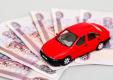 Утилизационный сбор на российские автомобили в Украине