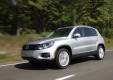 Новый кроссовер от Volkswagen уже совсем скоро!