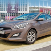Hyundai i30 1.6 at от 649 000 р.