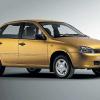 Автомобили Lada Kalina до конца года можно купить со скидкой