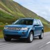 Chery совместно с Land Rover создали новый бренд