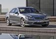 Mercedes-Benz уменьшит тираж автомобилей S-class