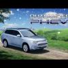 Mitsubishi Outlander PHEV — первая мировая премьера производства гибридных кроссоверов