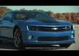 Новый Chevrolet Camaro 2013 модификация Hot Wheels