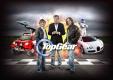 BBC купила телевизионное автошоу TopGear