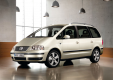 Фото Volkswagen Sharan Exclusive Edition 2008