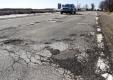 Проверка генпрокураторы выявила, что дороги России не соответствуют нормам