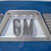 GM создаcт в Мичигане 1500 IT-шных рабочих мест