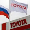 В Москве будет завод Toyota по утилизации старых автомобилей