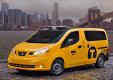 Новинки от Nissan в области автоперевозок
