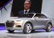 Audi разработает сверхэкономичный автомобиль