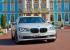 BMW 750i Кто я?