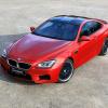 G-Power разогнал новый BMW M6 Coupe до 631 лошадей