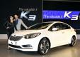 Новый седан Kia Cerato 2014 дебютирует на автосалоне Лос-Анджелеса
