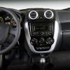 Официальным дилерам поступила в продажу дорогая комплектация Lada Granta