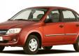 Стоимость Lada Granta c АКПП ниже заявленной