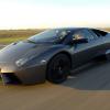 Lamborghini Reventon — дух корриды в суперкаре