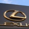 Компания Lexus зарегистрировала названия нового кроссовера