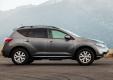 Nissan Murano 2013 получил новое внешнее оформление, дополнительные детали и цветовую гамму, но ничего больше