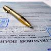 ОСАГО будет стоить минимум 2 500 рублей