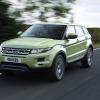Обновленная модель Range Rover Evoque будет выпускать с девятиступенчатой АКПП