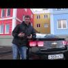 Видео Тест-драйв Chevrolet Malibu