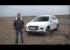 Видео Тест-драйв Peugeot 4008