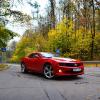 Chevrolet Camaro: Чупакабра