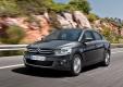 Какой он новый французский автомобиль Citroen C-Elysee?