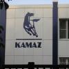 Автопроизводитель «КамАЗ» планирует полную смену модельного ряда