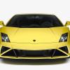Новинка Gallardo итальянского бренда Lamborghini оценивается 11,3 млн. рублей