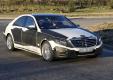 Mercedes-Benz S-Class 2013 в более откровенном камуфляже