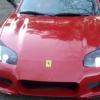 Mitsubishi 3000GT похожий на Ferrari появляется на eBay