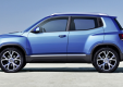 Французский концерн Peugeot разработал прототип нового субкомпактного кроссовера