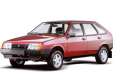 Первую позицию на российском рынке интернет-продаж занимает автомобиль ВАЗ 2109