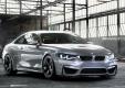 BMW M4 Coupe 2014: что скажете?