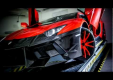 DMC принимает заказы на тюнинг версию Lamborghini Aventador LP900