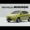 Новый Mitsubishi Mirage с трех-цилиндровым двигателем появиться осенью