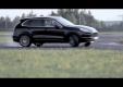 Porsche предлагает тест-драйв на испытательном треке в Лейпциге